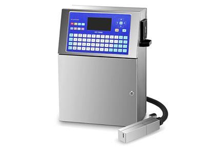 A500小字符喷码机